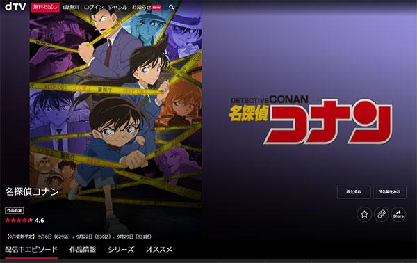 dTVへのリンク画像