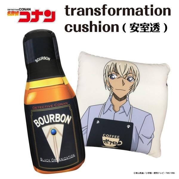 名探偵コナン transformation cushion(安室透)1